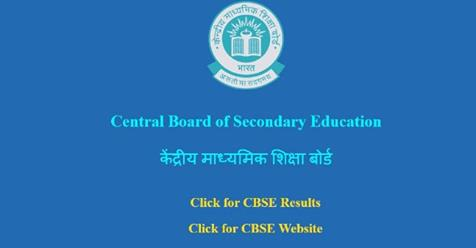 CBSE Alert! Commercial Websites are using Board's look-alike Pages with Logo on Social Media
