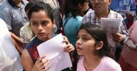 CBSE Eases Exam Norms for Kids of Jawans Killed in Pulwama Attack, Armed Forces Personnel