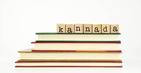 Out Of Syllabus Questions In CBSE Class 10 Kannada Paper; Students Ask For Grace Marks