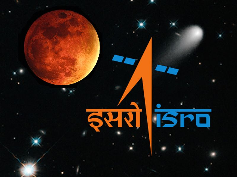 ISRO's Young Scientists Programme to Train Class 9 Students