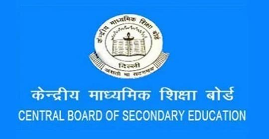 Notice On Re-Conduct Of Physics, Economics Papers Fake: CBSE