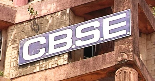 CBSE Releases Important Notification For Teachers