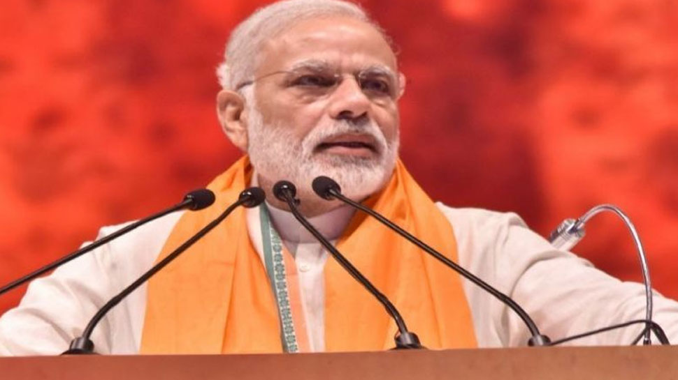 PM Narendra Modi to launch 'Fit India Movement' in schools and colleges