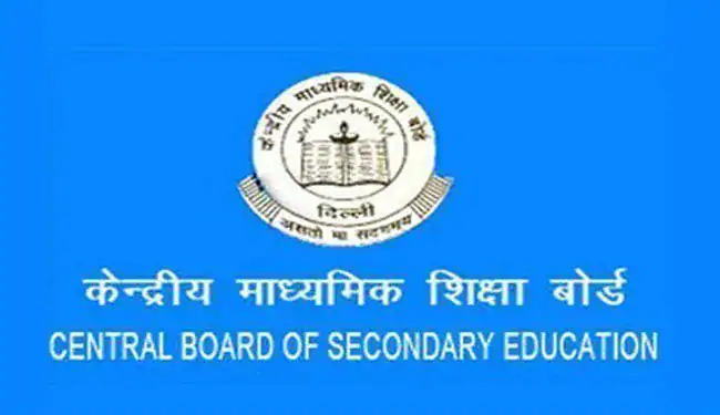 CBSE Date Sheet 2020: 4 Important Points Students Should Know